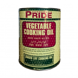 Price Vegetable Oil 20L
